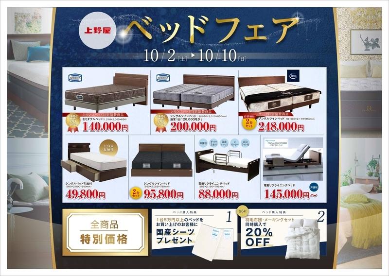 0928_uenoya_page-0002.jpg